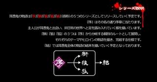 over_03.jpg
